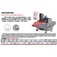 Wet Type Tile Cutting Machine with Single Blade