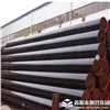 ASTM oil steel pipeline