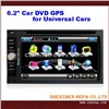 Car DVD for Universal Car