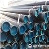 ERW Oil Casing Steel Pipe