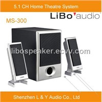 2.1 CH Computer Speakers MS-300
