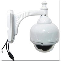 "4""Mini Speed Dome Camera"