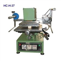 Automatic plane hot stamping machine