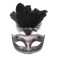 Black & Silver Venetian Feather Mask