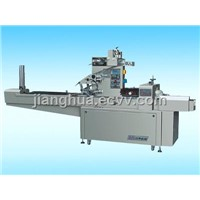 DZB-250D Multifunctional Pillow-type Automatic Packaging Machine