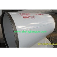 FBE coating reducer