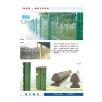 Fencing Net-Municipal Fence