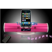 Iphone Portable Speaker