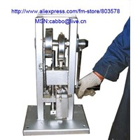 Mini manual single punch tablet press machine