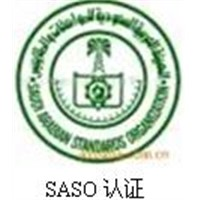 SASO Certification