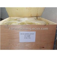 Sodium Isopropyl Xanthate-SIPX