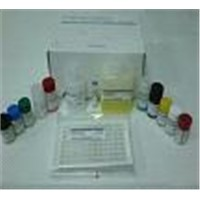 Zearalenone Elisa Test Kit