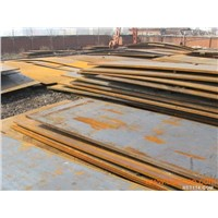 seamless steel plate