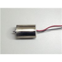 24mm Actuation Motor