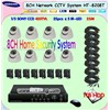 "H.264 8CH CCTV Security Camera System/Security CCTV System Kit with 1/3""Sony CCD Camera"