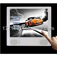 17 Inch Touch Display