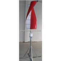 300W S Shape Wind Power Generator