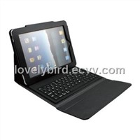 76 Key Bluetooth Keyboard with Leather Case for iPad