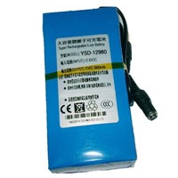 9800 Mah,DC 12V battery, lithium battery,smart power,CCTV power battery,wireless camera battery