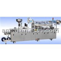 DPP-260HI High-speed AL/PL,AL/AL Blister Packing Machine