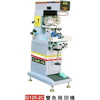 Double Pad Printing Machine (G125-2C)