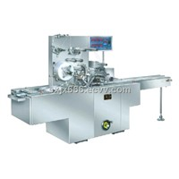 Playing Card Packaging Machine (GBZ-130C)