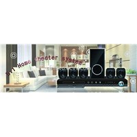 Home Theater System (TK-8051)