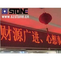P10 LED Moving Signs  Single Red SMD