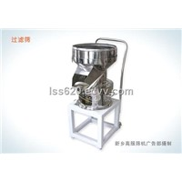 Filtration Machine (S49-450)