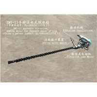ZMT-15 Distant Laneway Water Exploring Drill of Handheld Vibrating and Water Injection