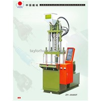Plastic Injection Moulding Machine (ZY 350ST)