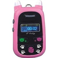 Children Smart Cell Phone