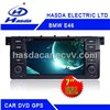 Car DVD System for BMW 46