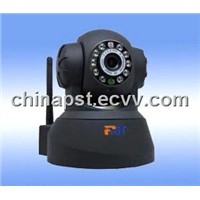 China IP Wireless Camera/Web Camera/IP Security Camera/Wireless Security Camera (PST-IPC541)