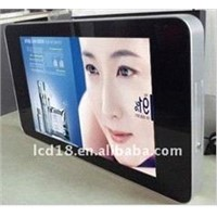 "22""internet lcd wall mounting panel with Anti-thief Lock and Acrylic Front panel"