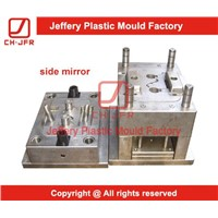 Auto car parts injection molding & processing