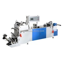 Center Sealing Machine (ZHZ-300)