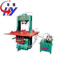 Paving Brick Machine (HY-150K)