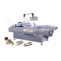 DZH-100A/B Multifunction Automatic Cartoning Machine