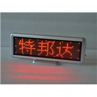 LED Desk Message Sign (C1664)
