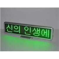 LED Desk Board - LED Rechargeable Mini Display (C1696)