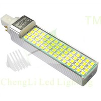 LED ceiling lamp, LED table lamps, LED desk lamps, LED reading lamp--G24-56x5050SMD