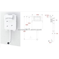 MQ710 concealed cistern, front actuation, thickness 78 mm