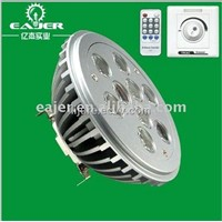 New Design Nice quality ar111 led dimmable 9*1W