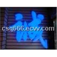 Outdoor Acrylic LED word
