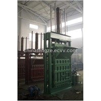 PET Bottle Processing Machines