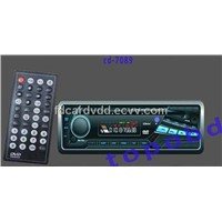 Single One Din Car DVD Player With Bluetooth+OIRT AM/FM Turner+Digital Audio Control