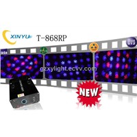 Laser Flower Disco Party Projector (T-868RP)
