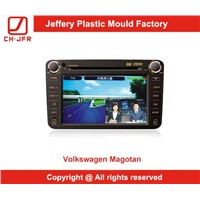 Touch Screen Car Stereo with GPS