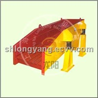 Electromagnetic Vibrating Feeder GZD